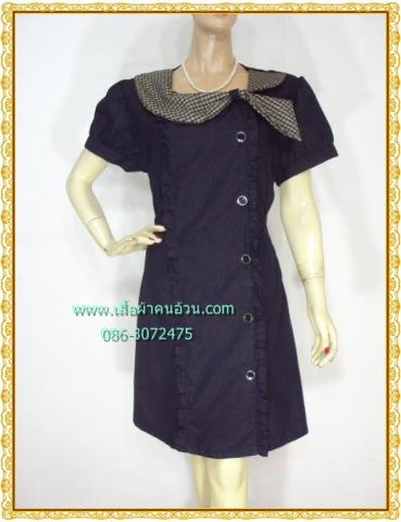 F0435ชุดทํางาน เสื้อผ้าคนอ้วนทรงตรงสั้นคอตลบทำโบว์แขนตุ๊กตาสั้น ปกลายชิโนริสวยหวานเรียบร้อยดูน่ารัก น่าค้นหา อำพรางส่วนเกินได้ดีมีระบายคู่หน้ายาวตลอดแนว