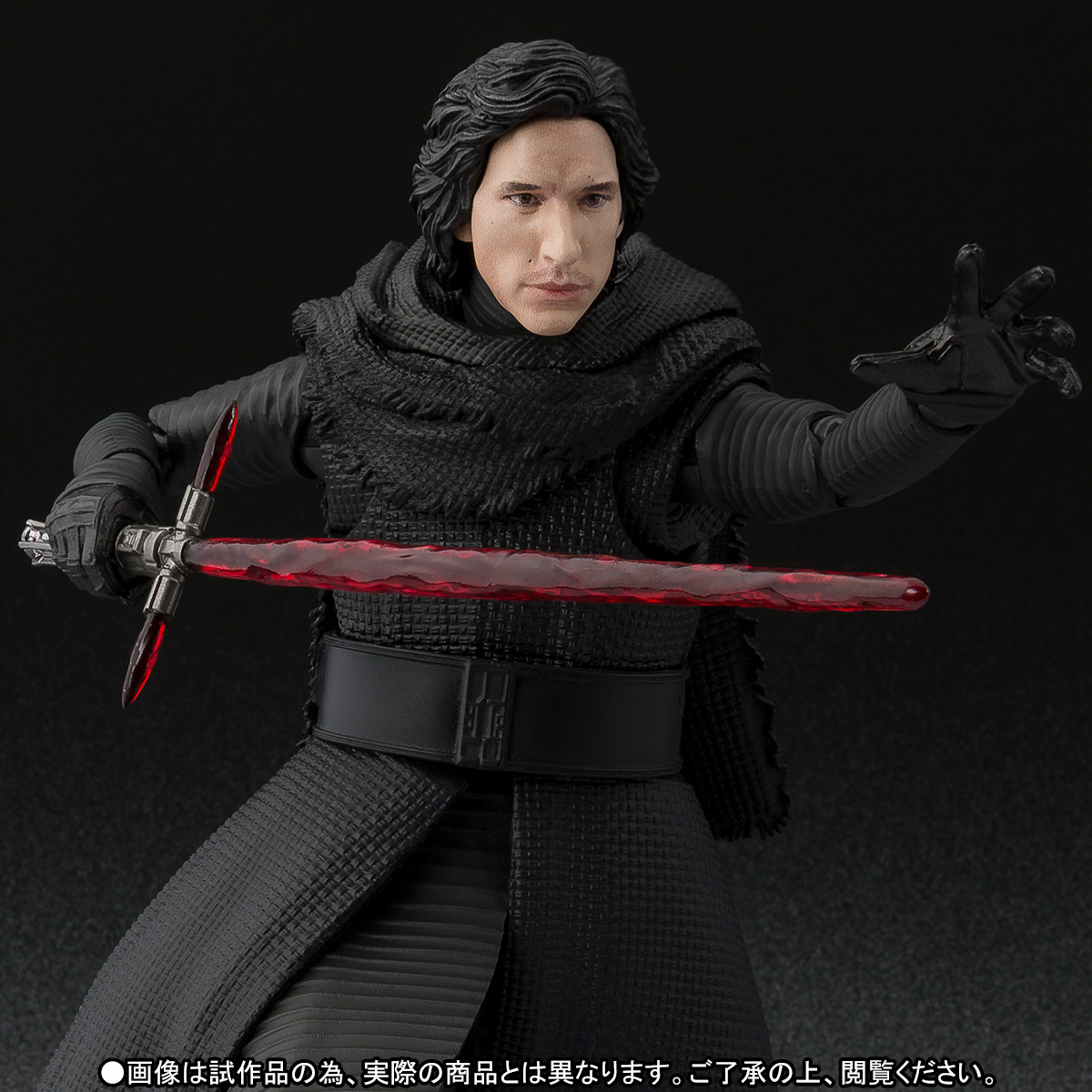 Star Wars: The Force Awakens - Kylo Ren - S.H.Figuarts (Limited Pre-order)