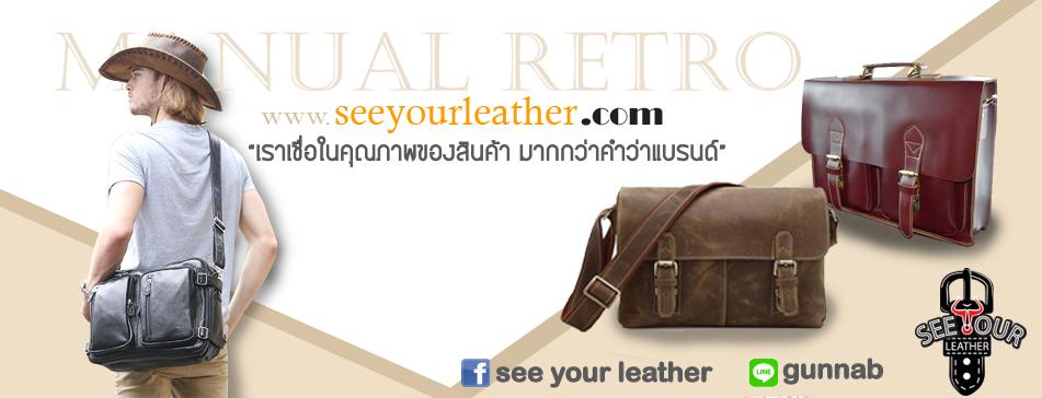 SeeYourLeather กระเป๋าหนังแท้ กระเป๋าสะพายข้างผู้ชาย กระเป๋าสตางค์ผู้ชาย