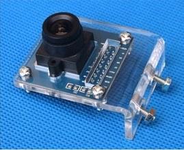 Camera Module (OV7670) Case