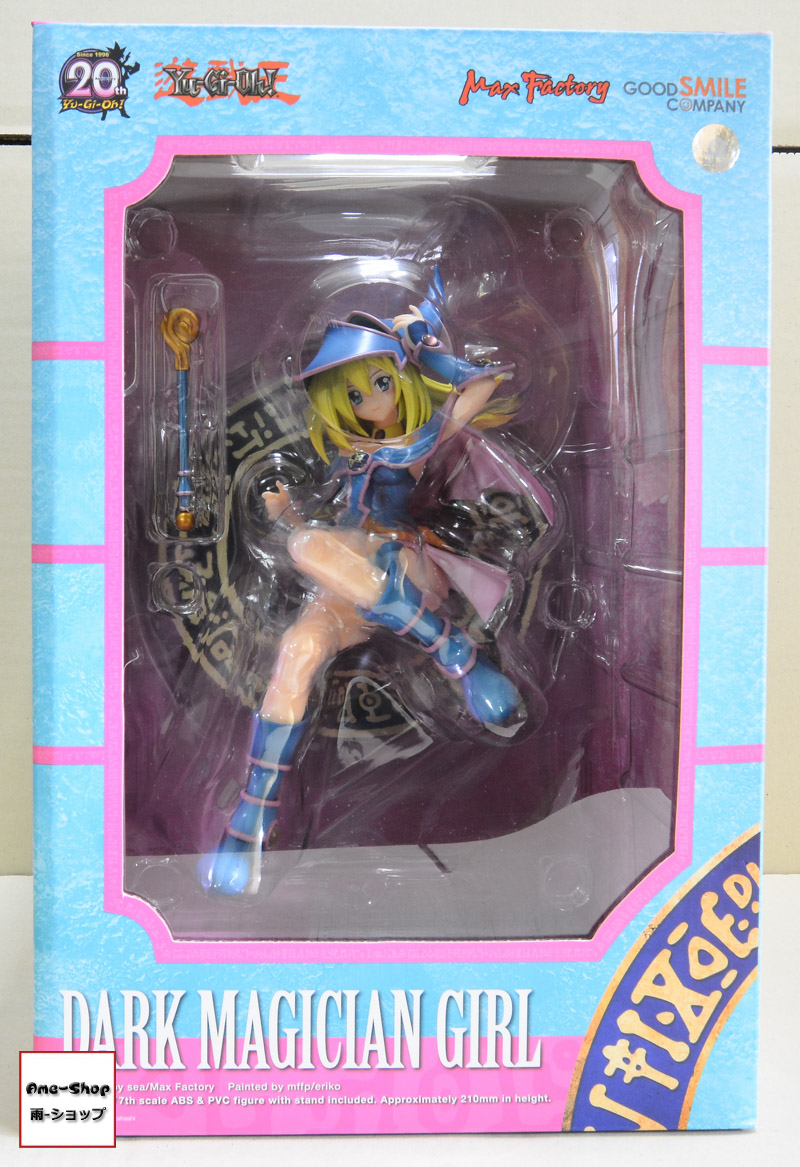Yu-Gi-Oh! Duel Monsters - Dark Magician Girl (In-stock)