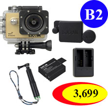 X1000+Extra Battery +Dual Charger + Protective Lens+TMC Selfie (GreenColor)