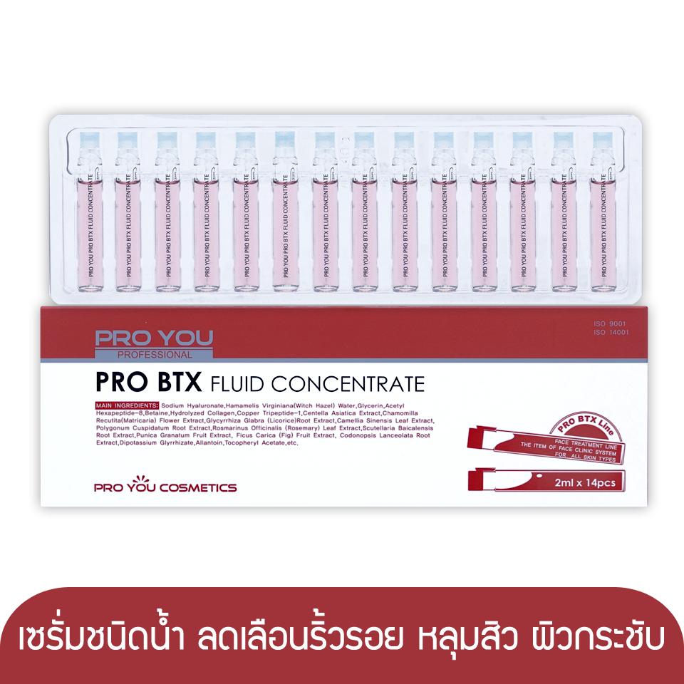 Proyou PRO BTX Concentrate 2mlx14 (เซรั่มเข้มข้นชนิดน้ำ ช่วยลดเลือนริ้วรอย เติมเต็มหลุมสิว เพิ่มความยืดหยุ่นและแก้ปัญหาเรื่องผิวที่เหี่ยวย่น ให้ผิวเรียบเนียนนุ่มน่าสัมผัส)