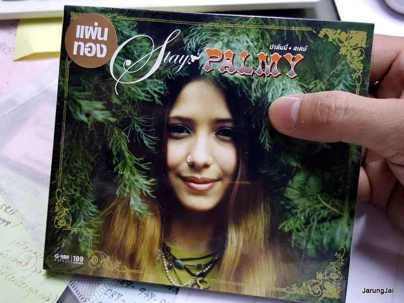 CD ปาล์มมี่ สเตย์ palmy stay แผ่นทอง / mga