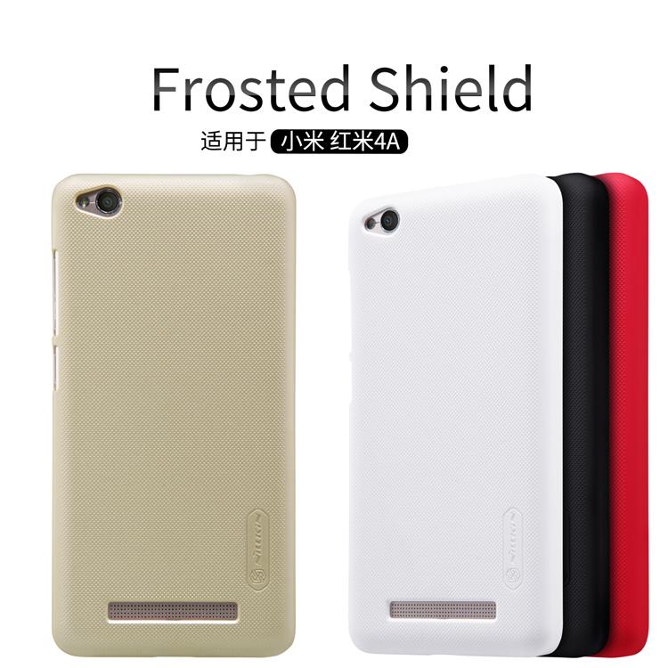 เคส Xiaomi Redmi 4A Nilkin Super Frosted Shield (ฟรี ฟิล์มกันรอยใส)