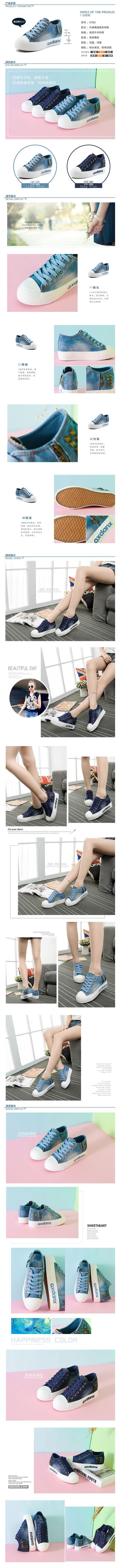 รองเท้าผ้าใบยีนส์ประดับหมุดเหล็ก35-40