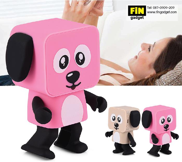 ลำโพงหมา Dancing speaker dog