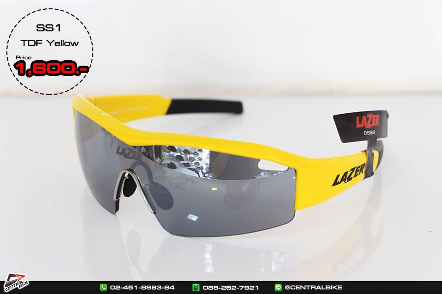 SS1 - TDF Yellow - แว่นตาจักรยาน LAZER