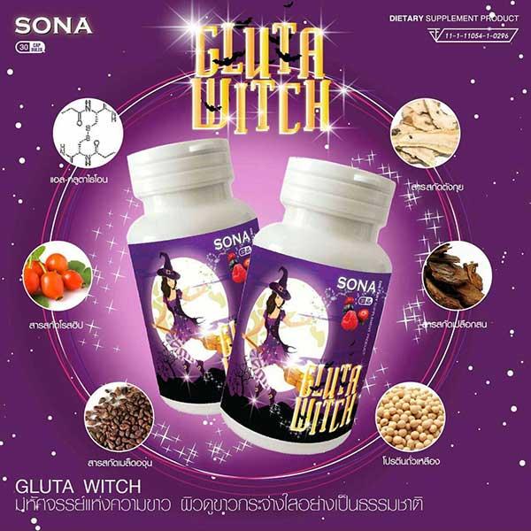 กลูต้า แม่มด (Gluta witch SONA) 30 Caps. ราคาส่งถูกๆ