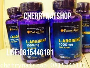 วิตามินPuritan'sPride L-Arginine 1000 mg.แอลอาร์จินีน100เม็ดเพื่อเสริมสร้างมัดกล้ามเนื้อและฟื้นตัวด