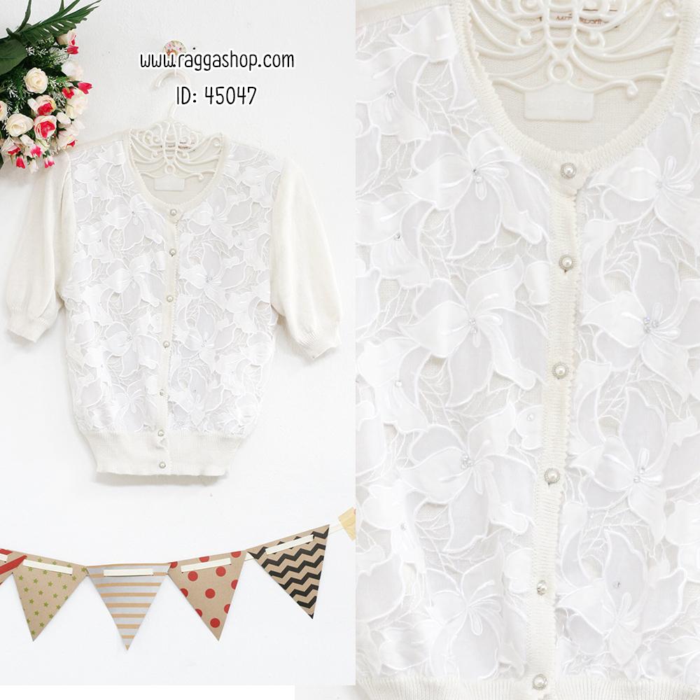 45047 อก38 เสื้อลูกไม้สีขาว