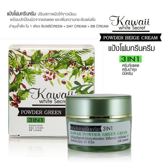 Kawaii White Secret Powder green Cream แป้งโฟมกรีนครีม คาวาอิ ไวท์ ซีเคร็ท