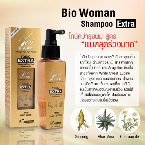 ไบโอ วูเมนส์ รีแฮ โทนิค เอ๊กซ์ตร้า สูตรผมร่วงเรื้อรัง / Bio Woman ReHair Tonic Extra Anageline & Ginseng Extract