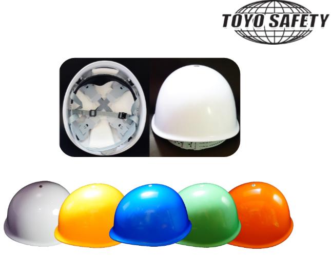 TOYO Helmet (ABS) 110F 3