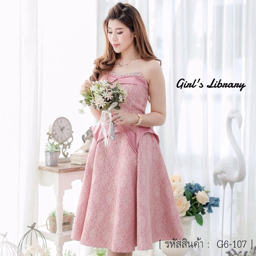 ชุดไปงานแต่งงาน ชุดออกงาน เดรสเกาะอกสีชมพู ชุดสวยเหมือนแบบ