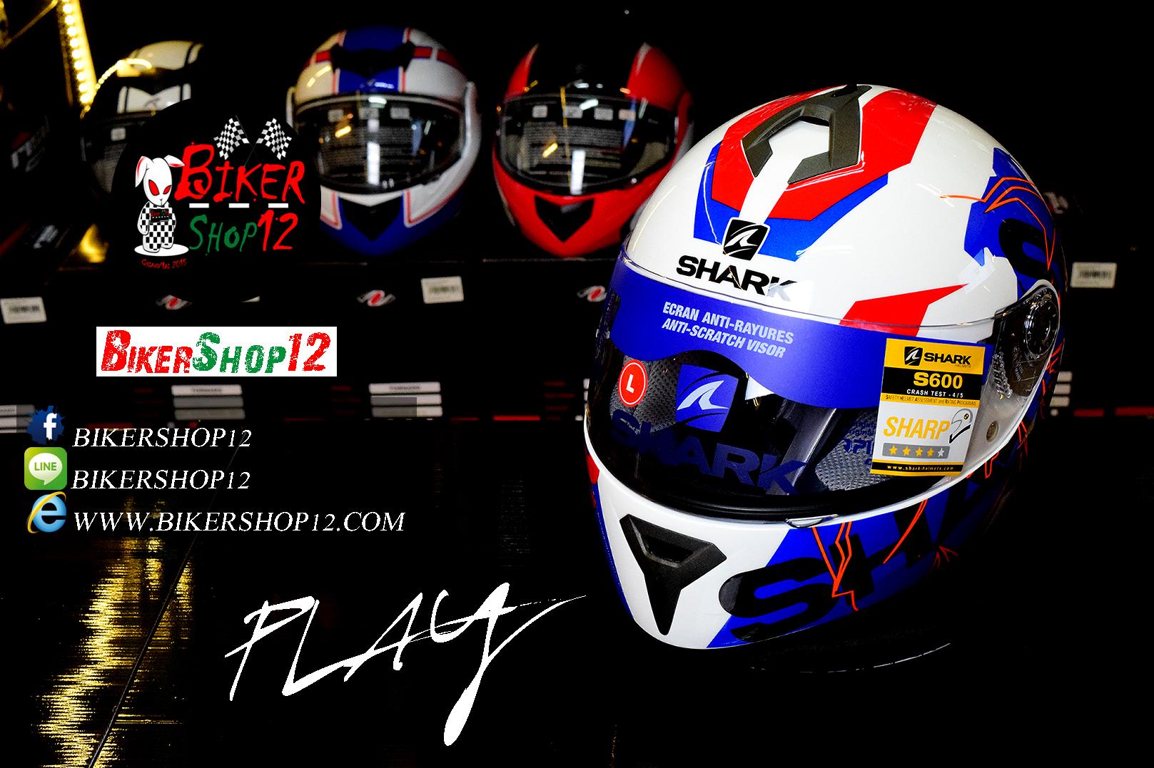 หมวกกันน็อคShark S600 Play Volt WBR