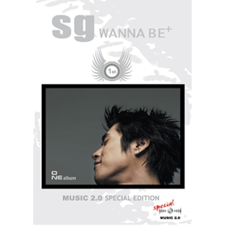 """[PRE-ORDER] SG WANNA BE - 1st Album """"MUSIC 2.0 Special Edition"""" <2 FOR 1>"""