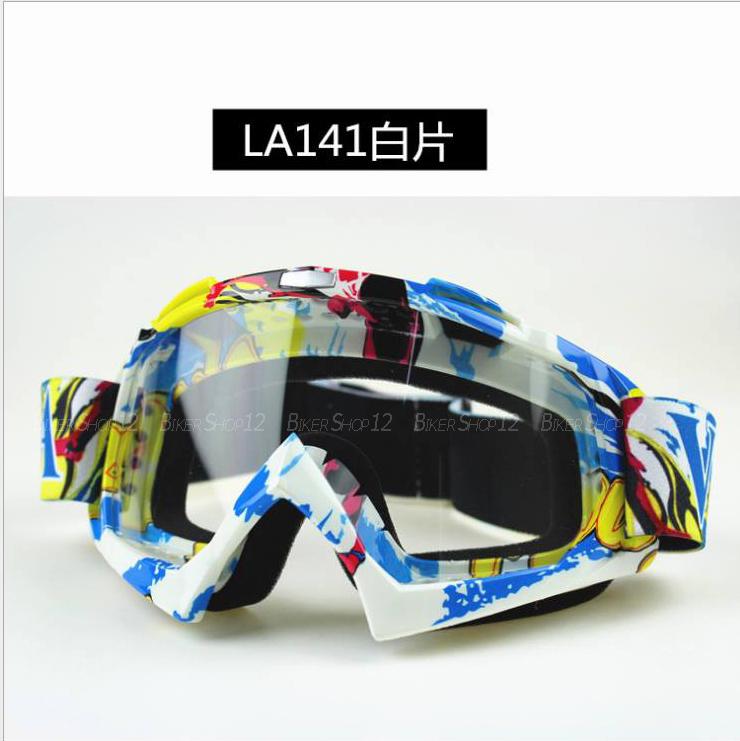 แว่นวิบาก (Goggle) รหัส LA141 เลนส์ใส สำเนา