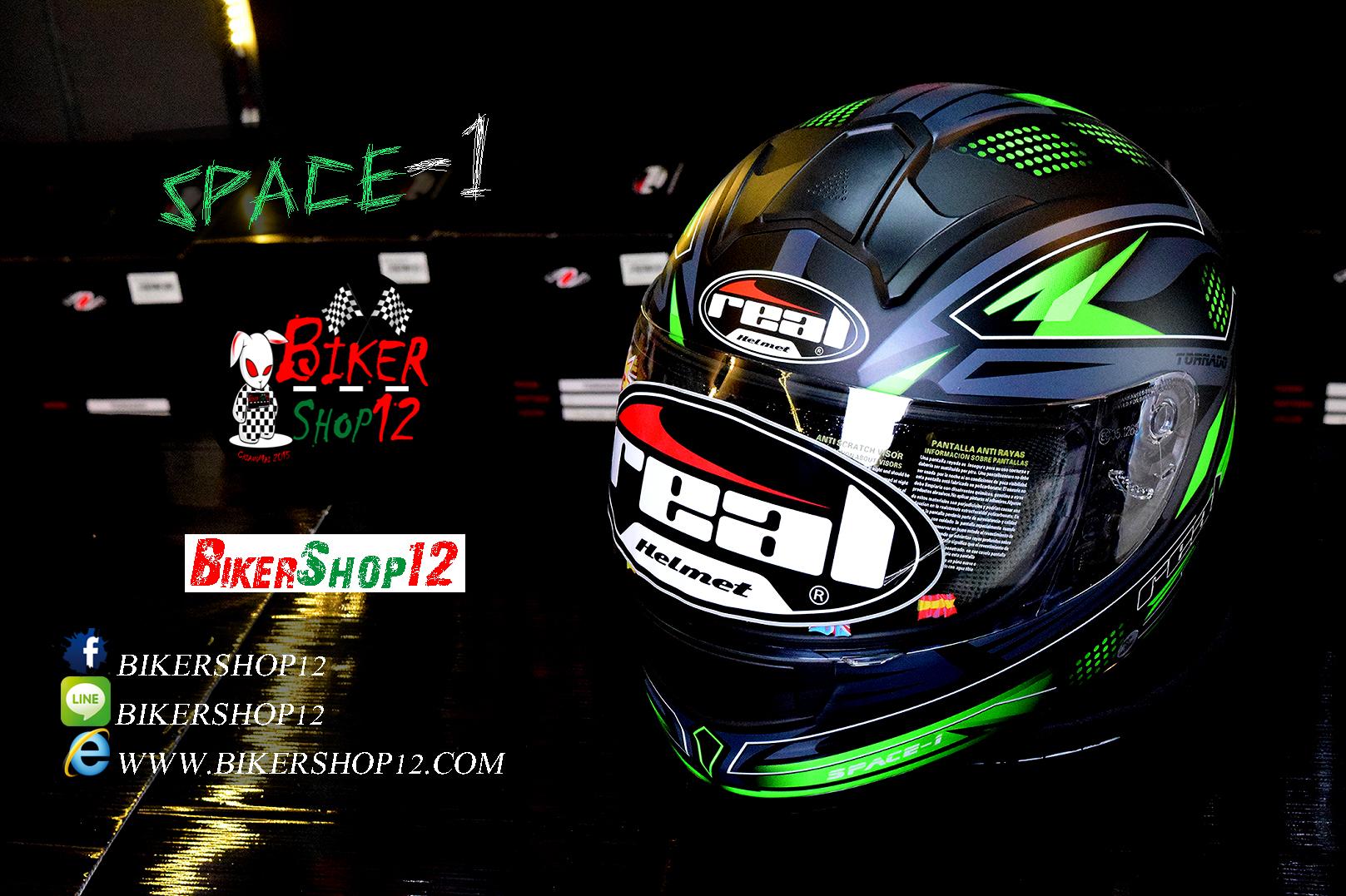 หมวกกันน็อคReal รุ่น Tornado Space-1 สีดำ-เขียว
