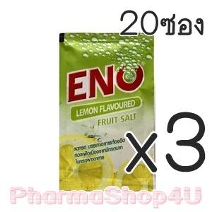(ซื้อ3 ราคาพิเศษ) (20 ซอง) Eno รสมะนาว ซอง 4.3กรัม คลายกรด รสแน่นเฟ้อ