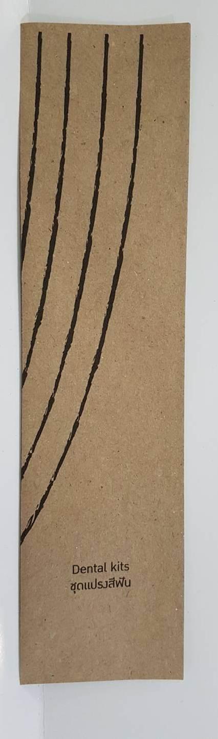 ชุดแปรงสีฟัน 1 ด้าม + ยา3กรัม แพคซองกระดาษสีน้ำตาล 1,000 ชุด