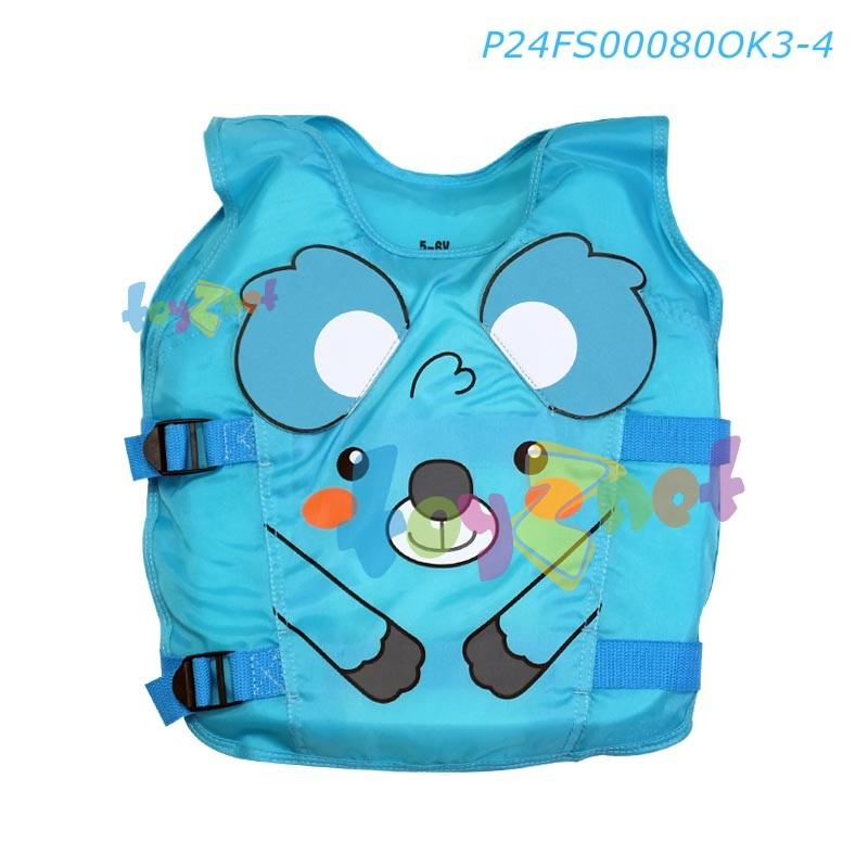 STL เสื้อชูชีพปรับขนาดได้ เด็ก 3-4 ขวบ ลายหมีโคอาล่า รุ่น P24FS00080OK3-4