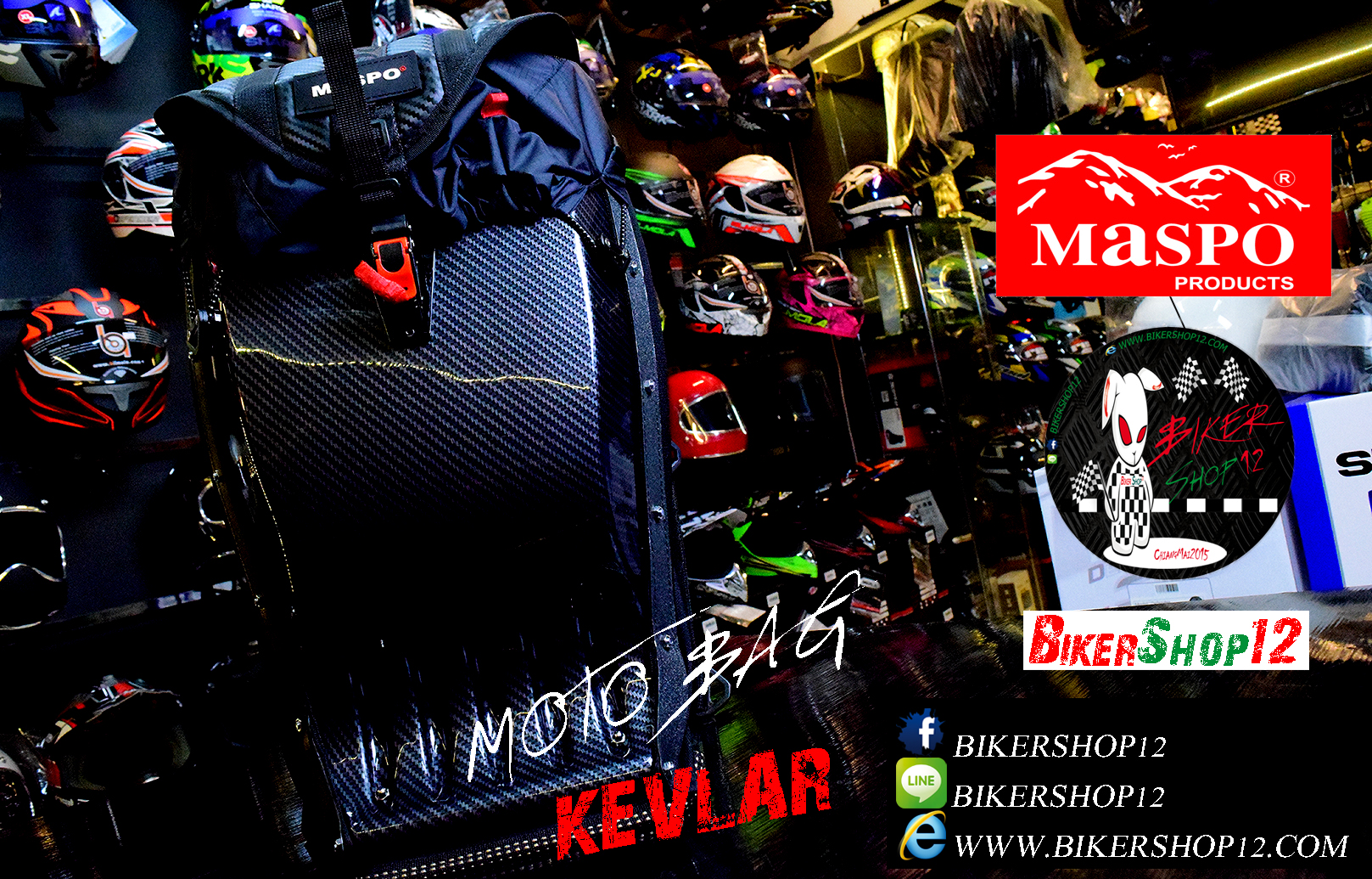 กระเป๋าเป้หลังแข็ง MOTO BAG KEVLAR
