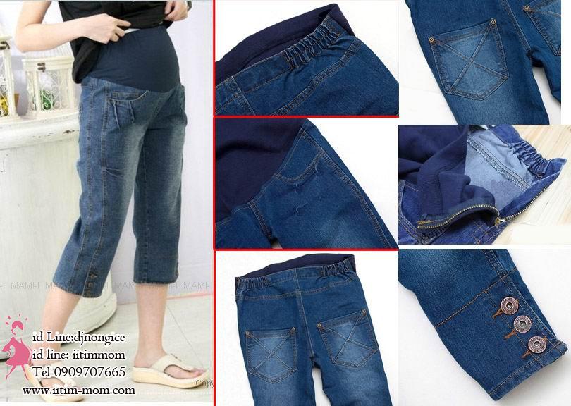 กางเกงยีนส์ขาส่วนมีผ้ารองรับหน้าท้องเอวปรับสายได้ผ้ายีนส์ยืดค่ะ
