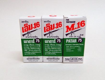 ยาแก้ปวดฟัน M16 3ml X 3