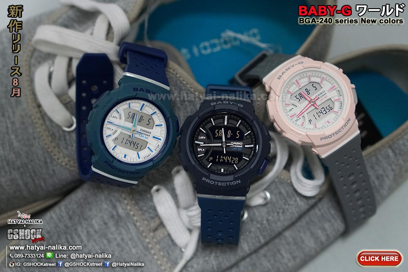 BGA-240-4A2_BGA-240-2A1_BGA-240-2A2
