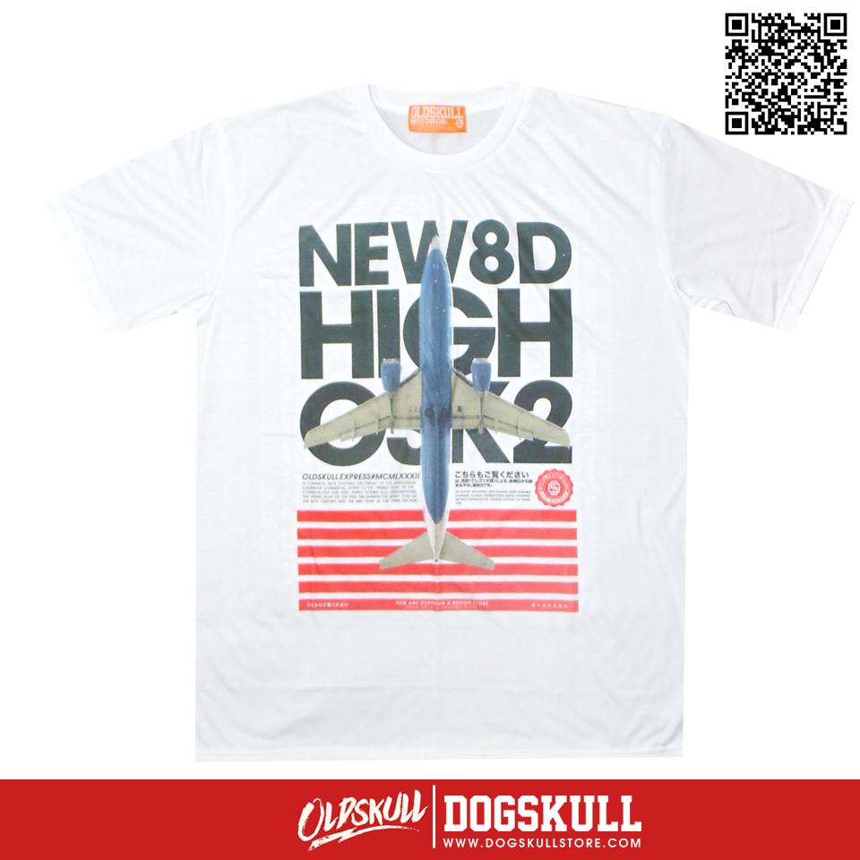 เสื้อยืด OLDSKULL : EXPRESS HD72 | WHITE XL