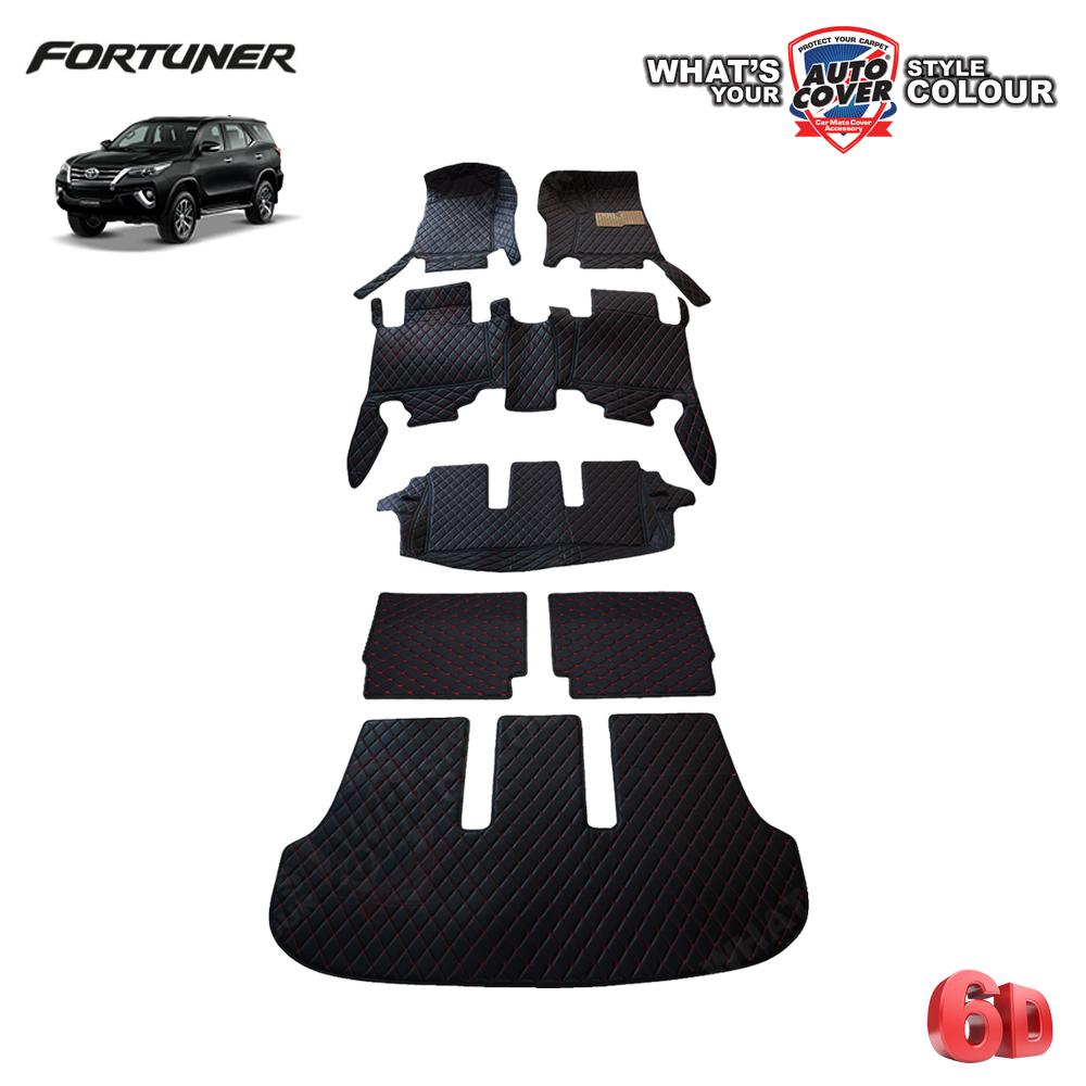 พรมรถยนต์ 6D Leather Car Mat จำนวน 7 ชิ้น Toyota All New Fortuner 2015-2019