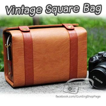 กระเป๋ากล้อง Vintage Square Bag มี 3 สี