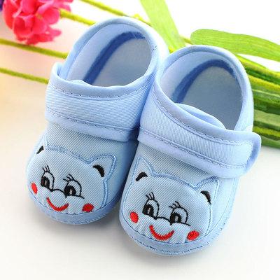 รองเท้าผ้า-ปักหน้าแมวน่ารัก