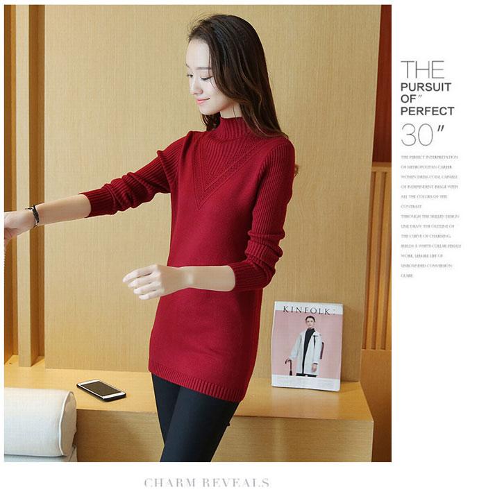 เสื้อไหมพรมแฟชั่นกันหนาว เสื้อสเวตเตอร์ สีชมพู ดีเทลแต่งลายช่วงคอ ไอเท็มเด็ด หน้าหนาว ใส่แล้วชิค