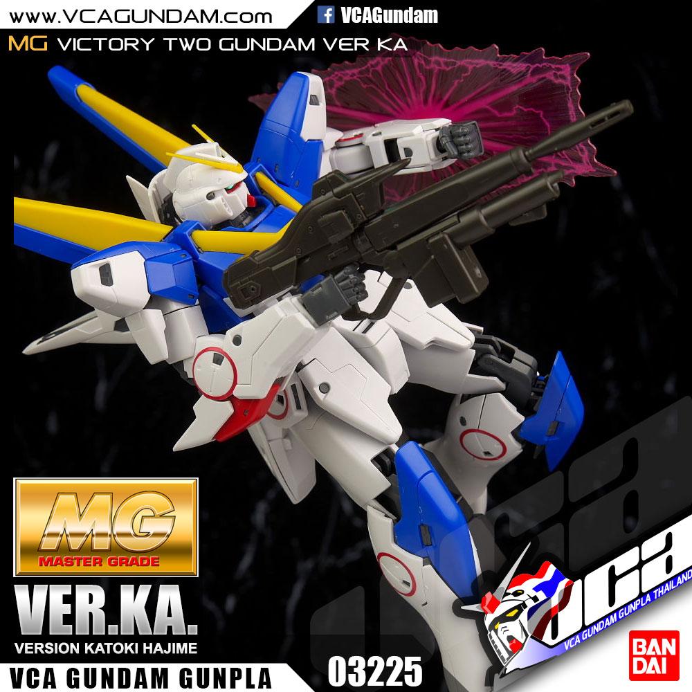 MG VICTORY TWO GUNDAM VER KA V2 กันดั้ม