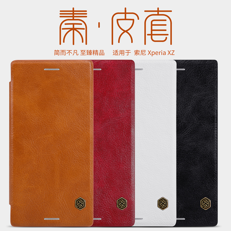 เคสฝาพับ NILLKIN Qin Leather Case Xperia XZ / XZs