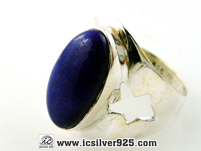 ▽ลาพิส ลาซูลี่ (Lapis Lazuli) แหวนเงินแท้ 925(แหวนเบอร์ : 58) 4.7g
