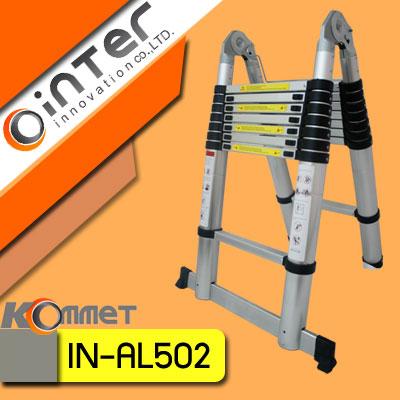 บันไดอลูมิเนียม ยืดหดได้ Extend Ladder รุ่น IN-AL502