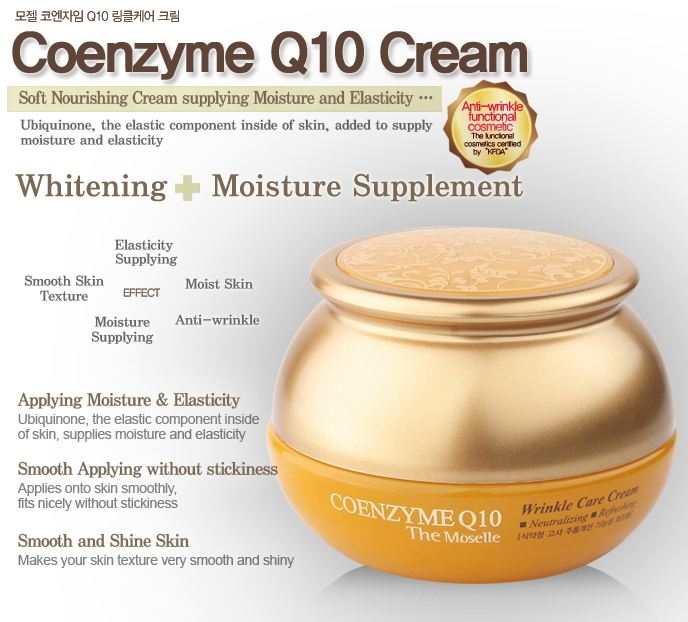 Bergamo The Moselle Coenzyme Q10 Wrinkle Care Cream 50g.