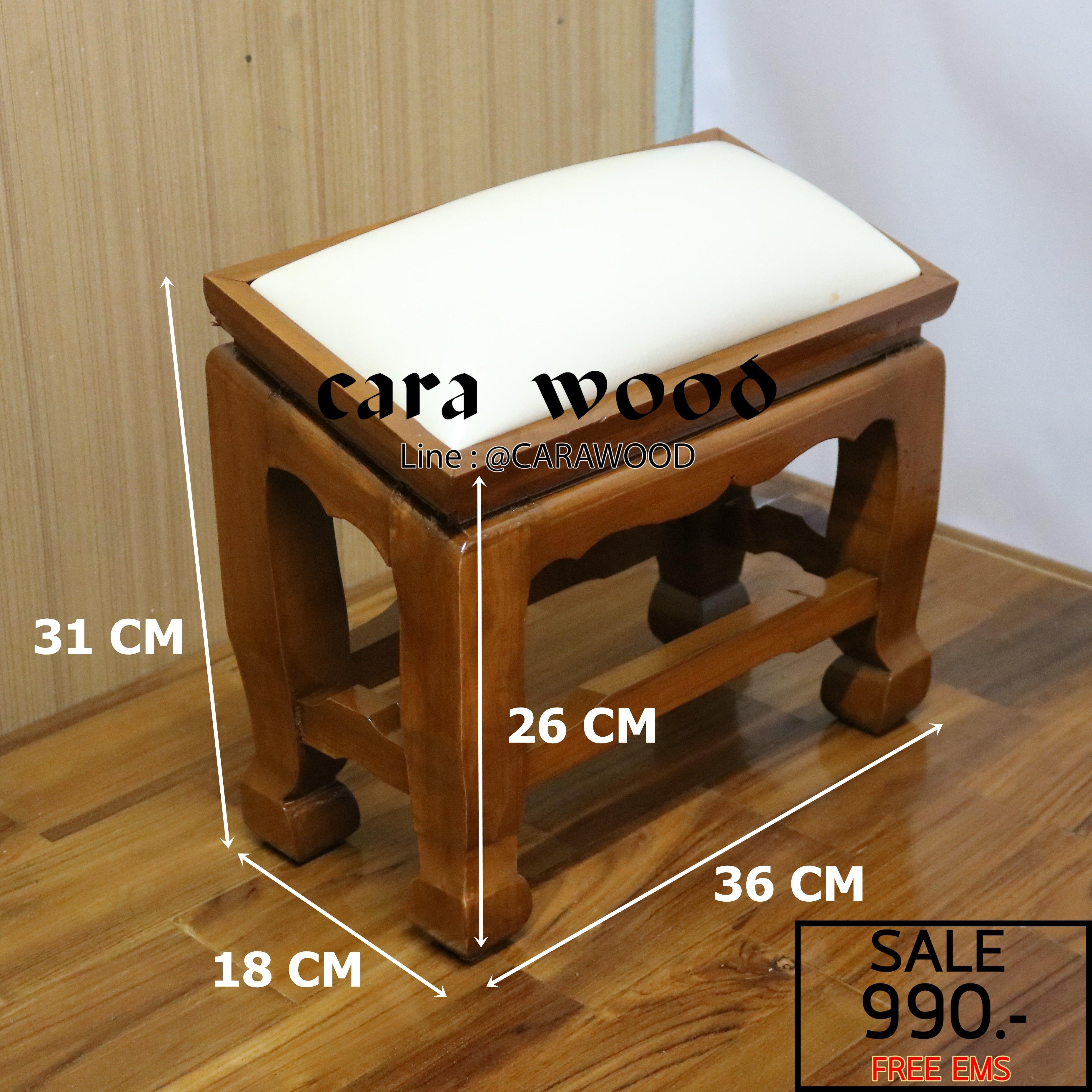 โต๊ะกราบ ไม้สักทองไซส์เล็ก [สีขาว]