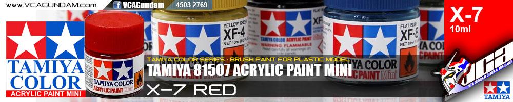 ACRYLIC X-7 RED