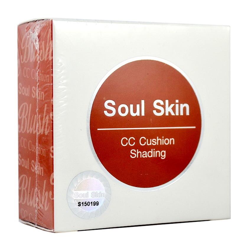 (ปลีก 529/ส่ง 509) Soul Skin CC Cushion Shading 12g.