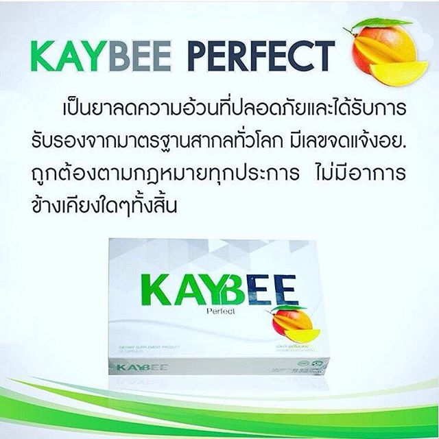 Kaybee Perfect 30Capsules