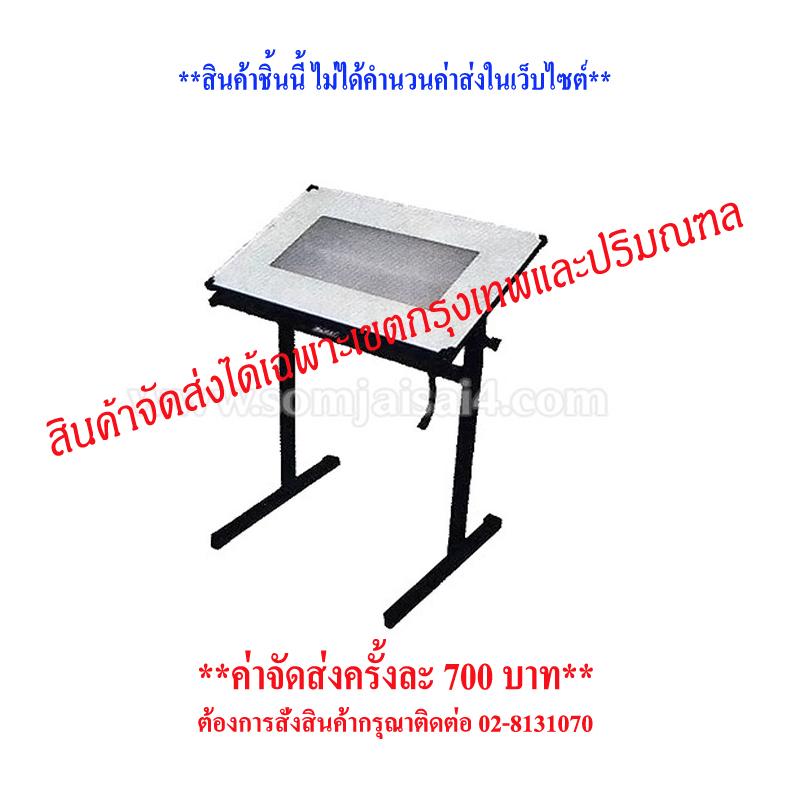 โต๊ะดราฟไฟ MASTEX L-403