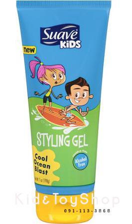 เจลจัดแต่งทรงผมสำหรับเด็ก Suave Suave Kids Ocean Blast Gel