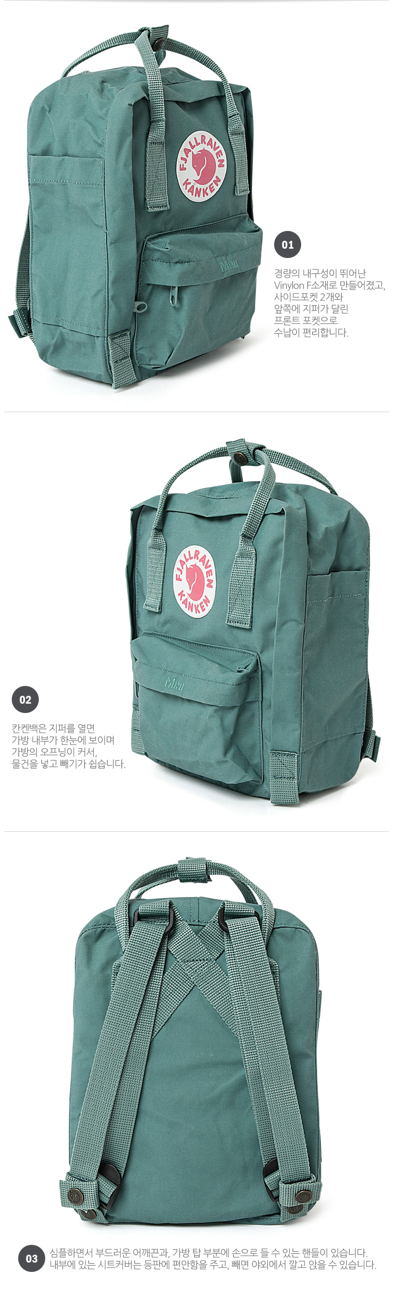 กระเป๋า Fjallraven Kanken Mini สี Frost Green พร้อมส่ง