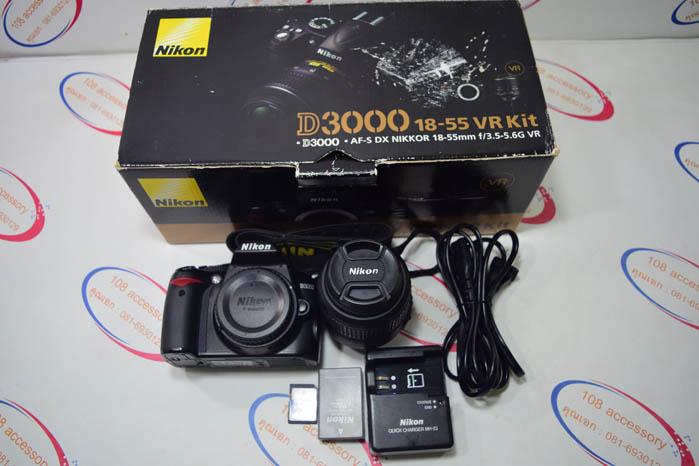 ขาย กล้อง กล้อง Nikon D3000+เลนส์ Kit 18-55 ราคาถูก พร้อมกล่อง