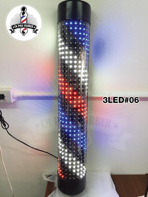 ไฟหมุน บาร์เบอร์ LED 3LED#06 ขนาด 80 cm. (กันน้ำ/ปรับไฟได้)
