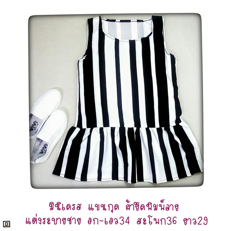 mini dress แขนกุด ผ้ายืดพิมพ์ลาย แต่งระบายชายกระโปรง อก-เอว34 สพ36 ยาว29